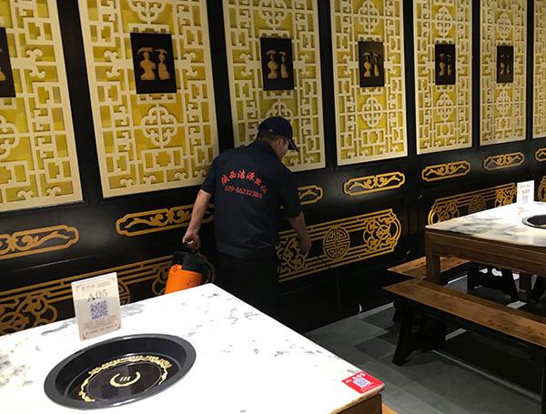 西安酒店合乐彩票app下载合乐彩购彩